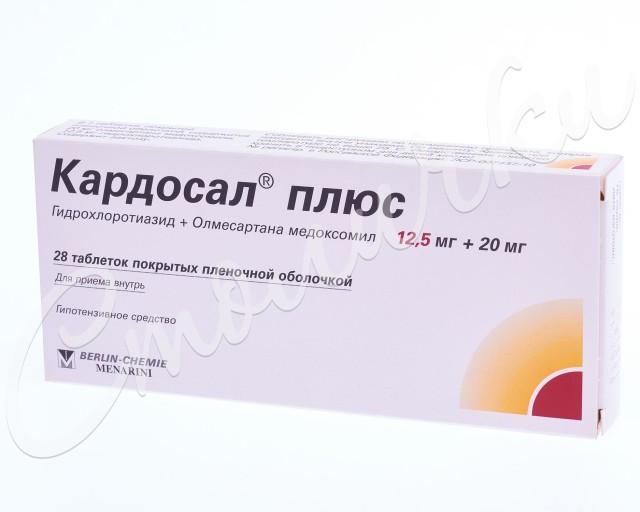 Кардосал Плюс таблетки п.о 12,5мг+20мг №28 купить в Москве по цене от 763 рублей