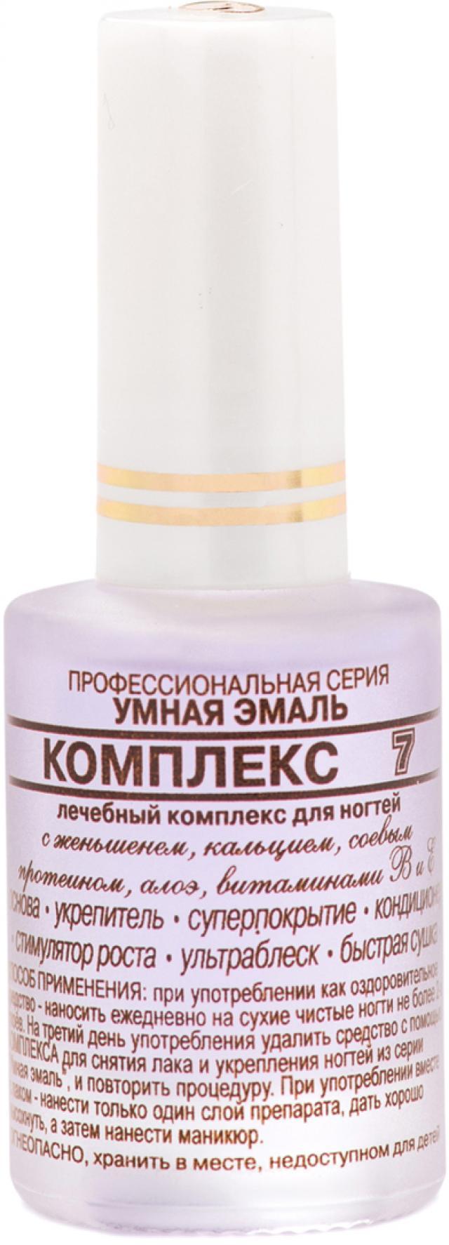 Умная эмаль лак для ногтей т.07 нежн.гортензия 11мл купить в Москве по цене от 116 рублей
