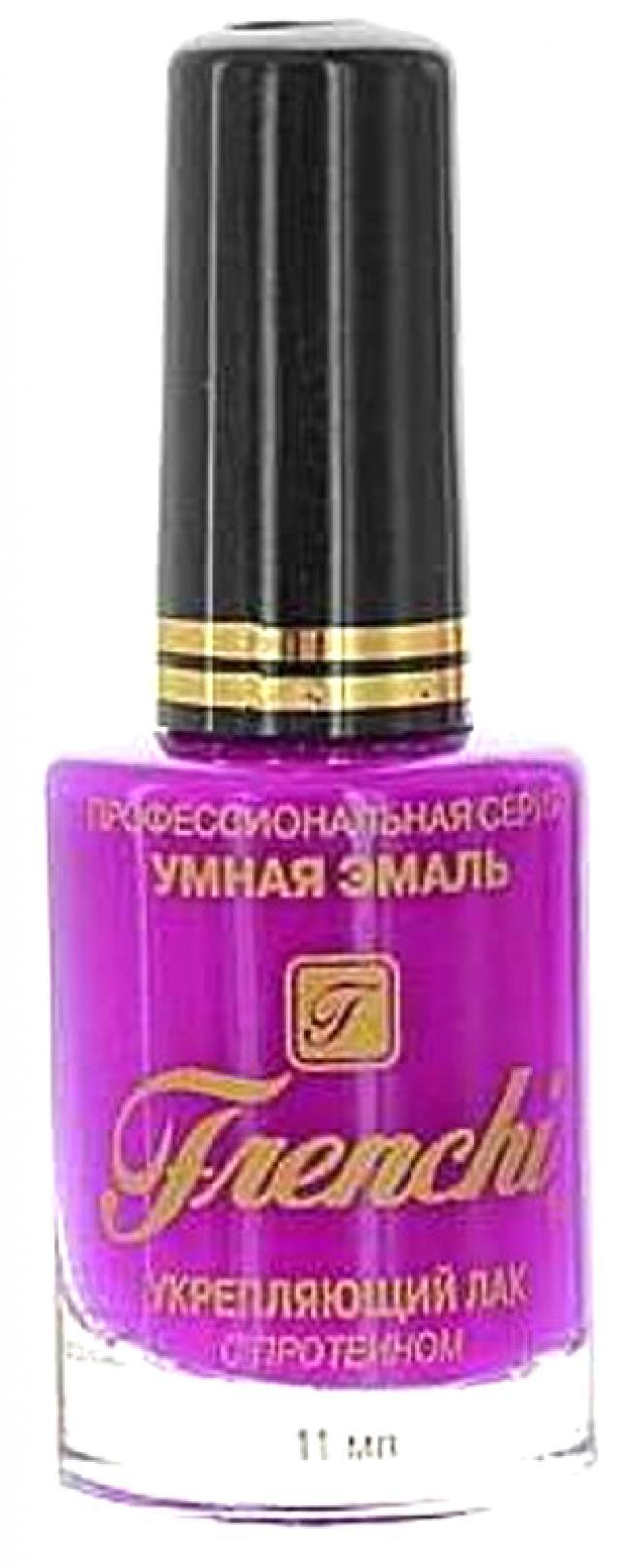 Умная эмаль лак для ногтей т.303 цикламен 11мл купить в Москве по цене от 113 рублей