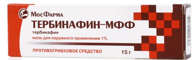 Тербинафин МФФ мазь 1% 15г купить в Москве по цене от 54 рублей