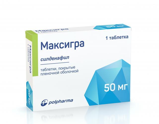 Максигра таблетки п.о 50мг №1 купить в Москве по цене от 340 рублей