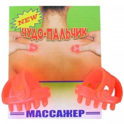 Массажер Чудо пальчик купить в Москве по цене от 113 рублей
