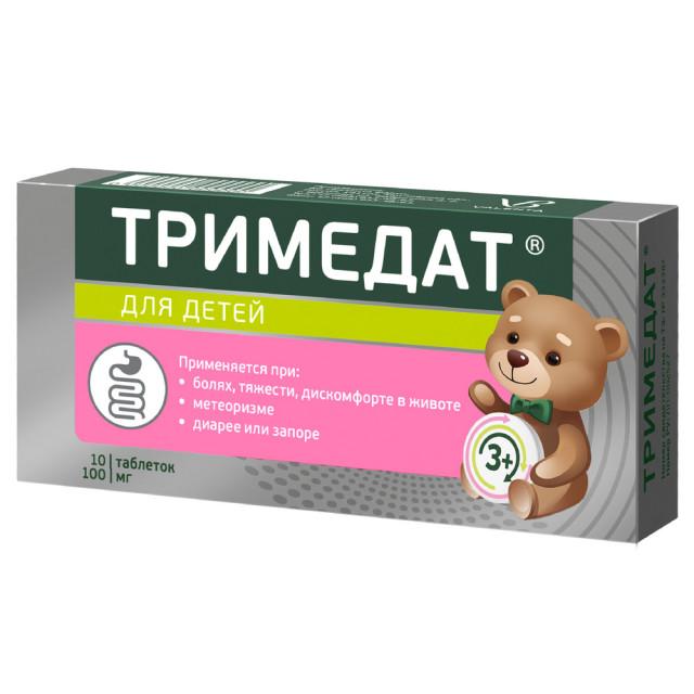 Тримедат таблетки 100мг №10 купить в Москве по цене от 339 рублей