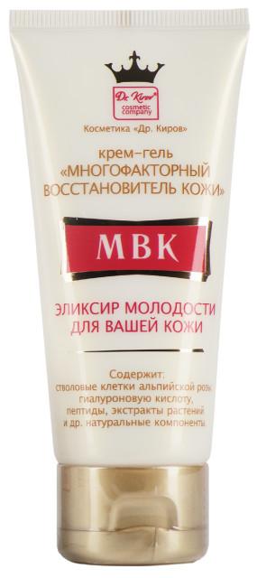 Многофакторн.восстановитель кожи крем-гель л/лица 50мл купить в Москве по цене от 601 рублей