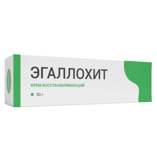 Эгаллохит крем 30мл купить в Москве по цене от 657.8 рублей
