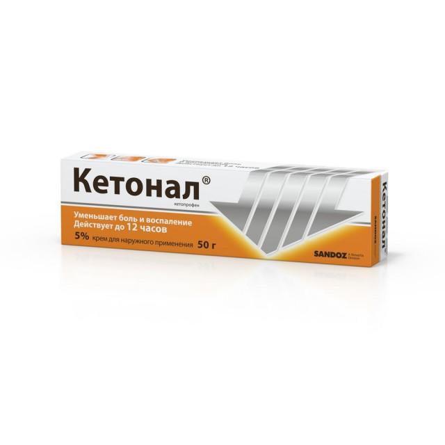 Кетонал крем 5% 50г купить в Москве по цене от 416 рублей