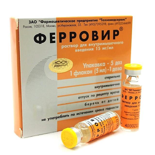Ферровир раствор д/ин.1.5% фл. 5мл №5 купить в Москве по цене от 2740 рублей