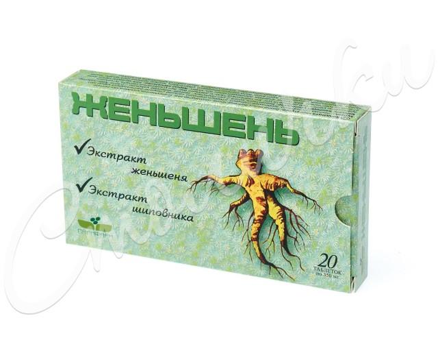 Женьшень таблетки №20 купить в Москве по цене от 108 рублей