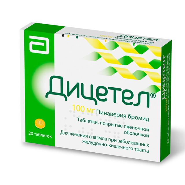 Дицетел таблетки п.о 100мг №20 купить в Москве по цене от 757 рублей