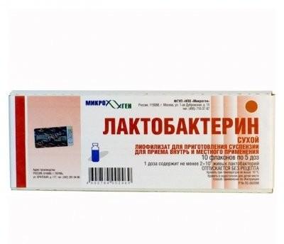 Лактобактерин сухой 5 доз №10 купить в Москве по цене от 175 рублей