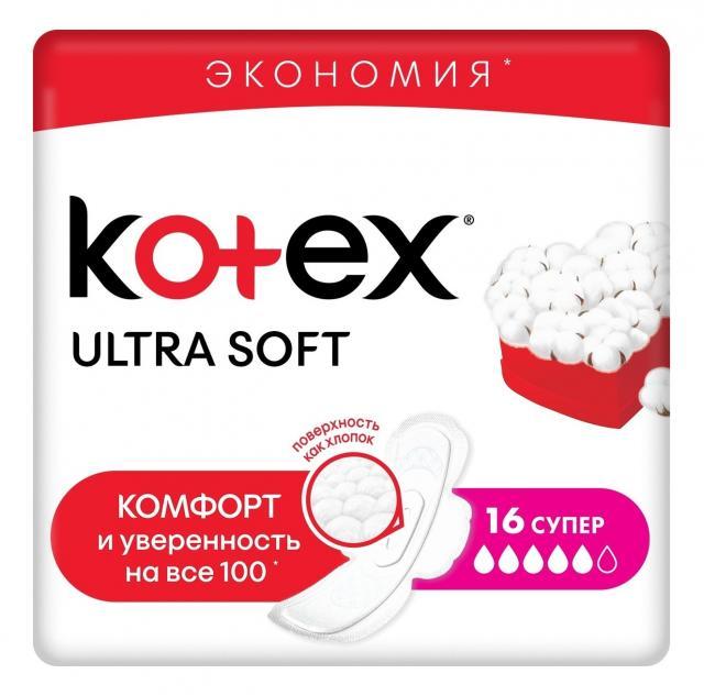 Котекс прокладки гигиенические ультра софт супер №16 купить в Москве по цене от 203 рублей