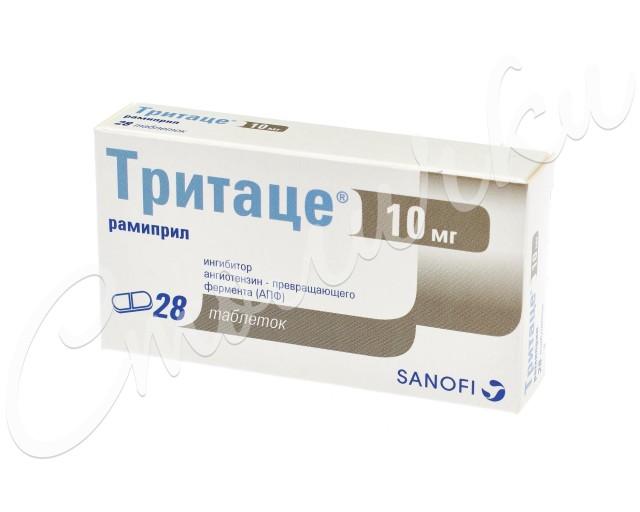 Тритаце таблетки 10мг №28 купить в Москве по цене от 1170 рублей