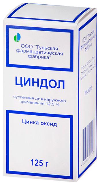 Циндол суспензия наружн. 125мл купить в Москве по цене от 70 рублей