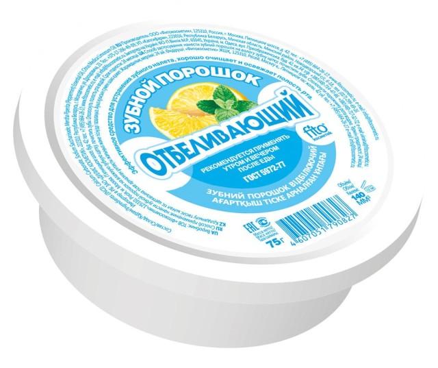 Фитокосметик зубной порошок Отбеливающий 75г купить в Москве по цене от 31 рублей