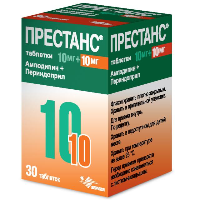 Престанс таблетки 10мг+10мг №30 купить в Москве по цене от 774 рублей