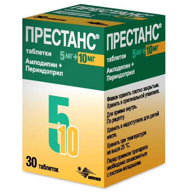 Престанс таблетки 10мг+5мг №30 купить в Москве по цене от 737 рублей