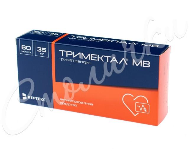 Тримектал МВ таблетки 35мг №60 купить в Москве по цене от 438 рублей