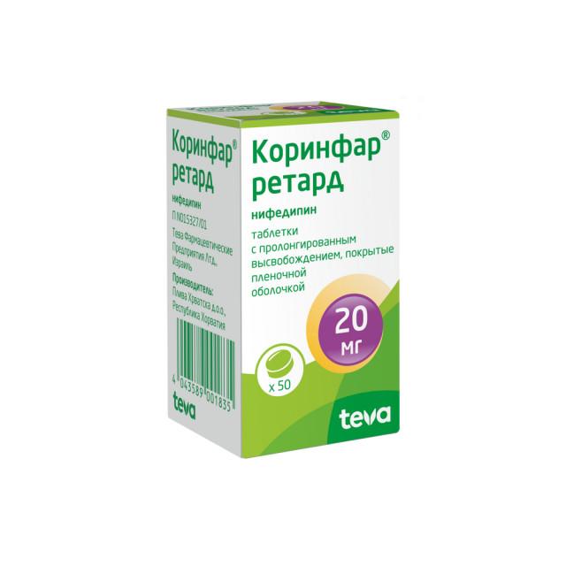 Коринфар ретард таблетки п.о 20мг №50 купить в Москве по цене от 137 рублей