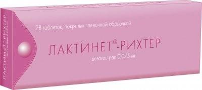 Лактинет таблетки №28 купить в Москве по цене от 937 рублей