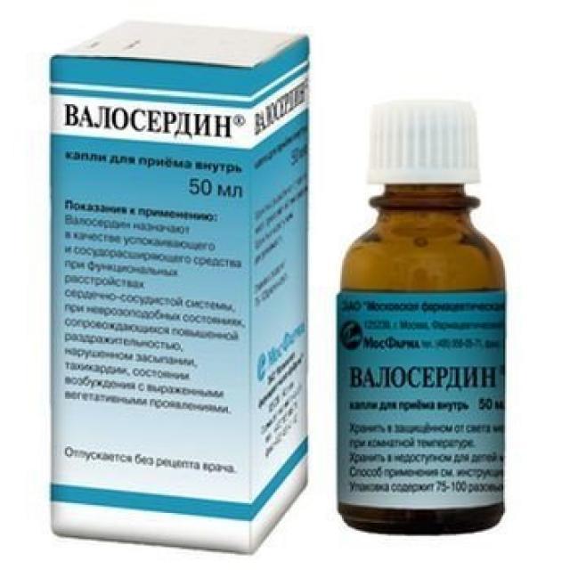 Валосердин капли 50мл купить в Москве по цене от 0 рублей