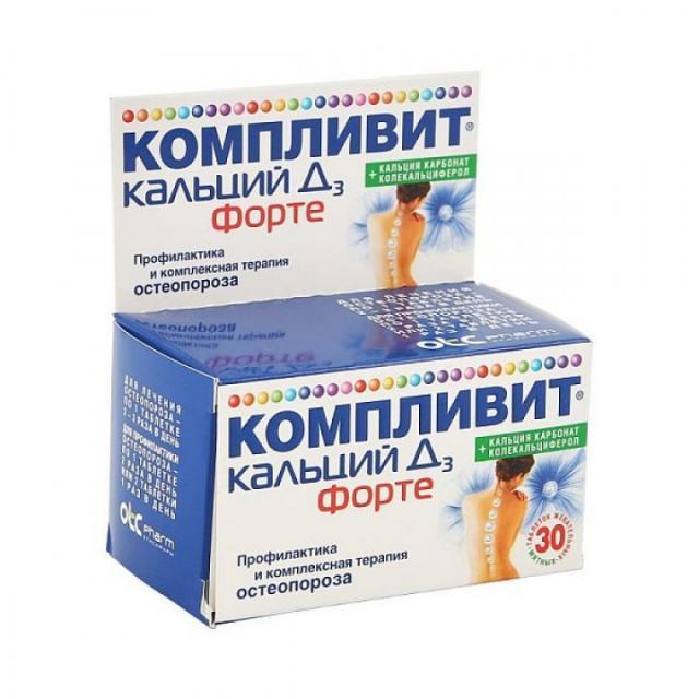 Компливит Кальций Д3 Форте таблетки жевательные мята №30* купить в Москве по цене от 225 рублей