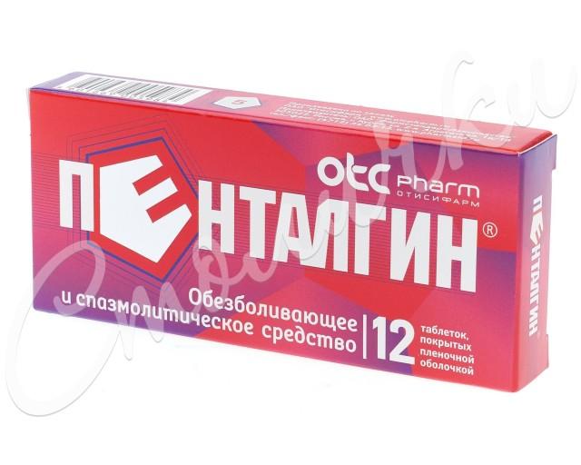 Пенталгин таблетки п.о №12 купить в Москве по цене от 114 рублей