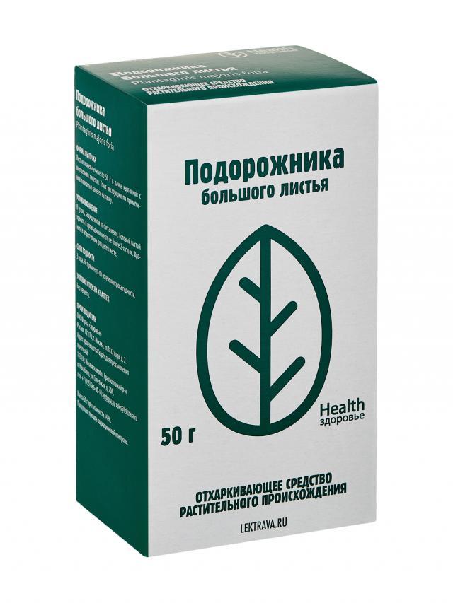 Подорожник большой листья Здоровье 50г купить в Москве по цене от 62 рублей