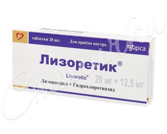 Лизоретик таблетки 20мг+12,5мг №28 купить в Москве по цене от 402 рублей