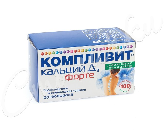 Компливит Кальций Д3 Форте Мята таблетки жевательные №100 купить в Москве по цене от 475 рублей