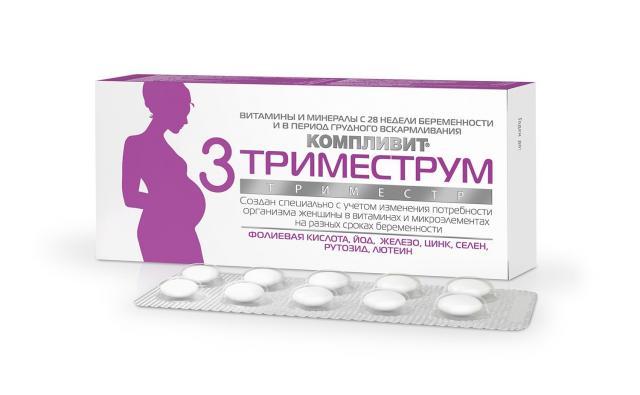 Компливит Триместрум 3 триместр таблетки №30 купить в Москве по цене от 465 рублей