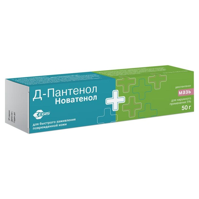 Пантенол Д Новатенол мазь 5% 50г купить в Москве по цене от 428 рублей