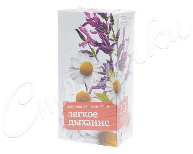 Алтай фиточай №14 Легкое дыхание 2г №20 купить в Москве по цене от 86 рублей