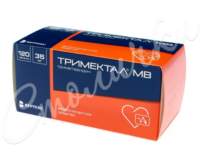 Тримектал МВ таблетки 35мг №120 купить в Москве по цене от 716 рублей