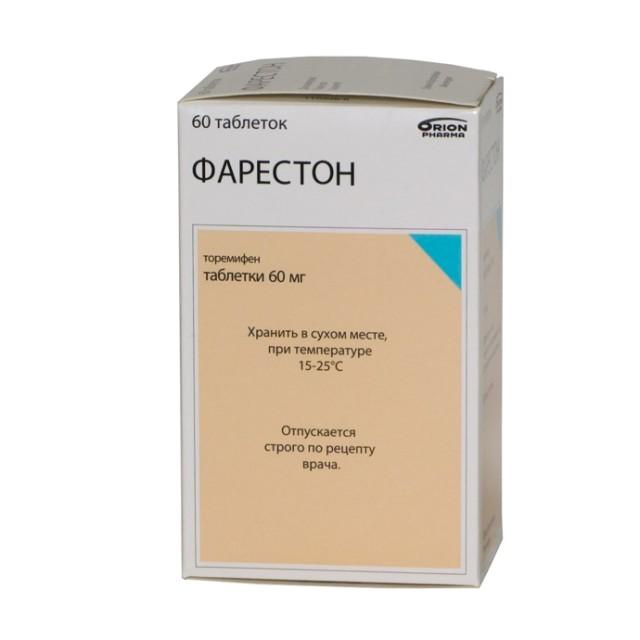 Фарестон таблетки 60мг №60 купить в Москве по цене от 6900 рублей