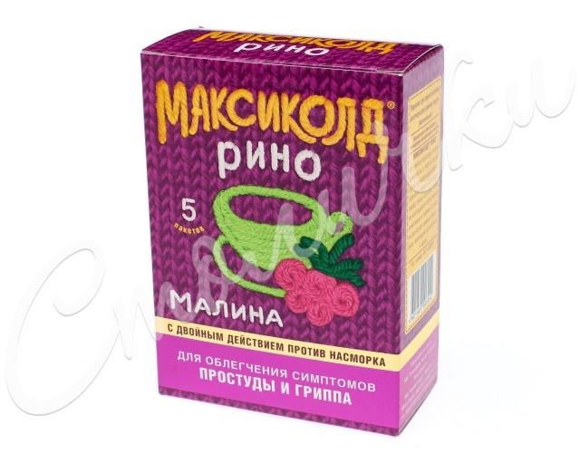 Максиколд Рино порошок для приготовления раствора внутрь Малина 15г №5 купить в Москве по цене от 159 рублей
