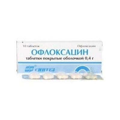 Офлоксацин таблетки п.о 400мг №10 купить в Москве по цене от 39.7 рублей