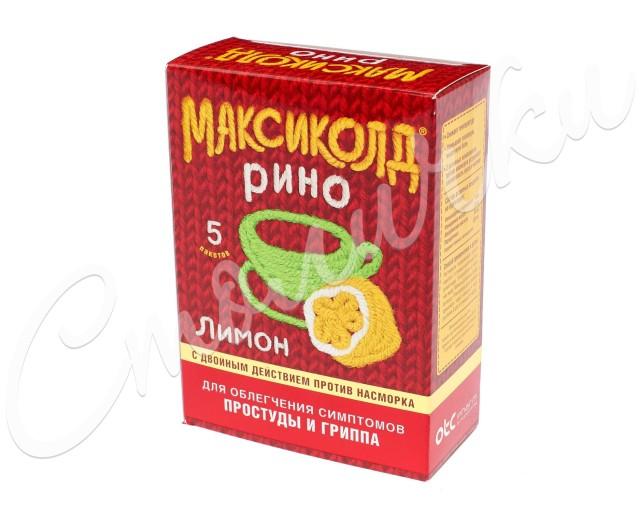 Максиколд Рино порошок для приготовления раствора внутрь Лимон 15г №5 купить в Москве по цене от 156 рублей