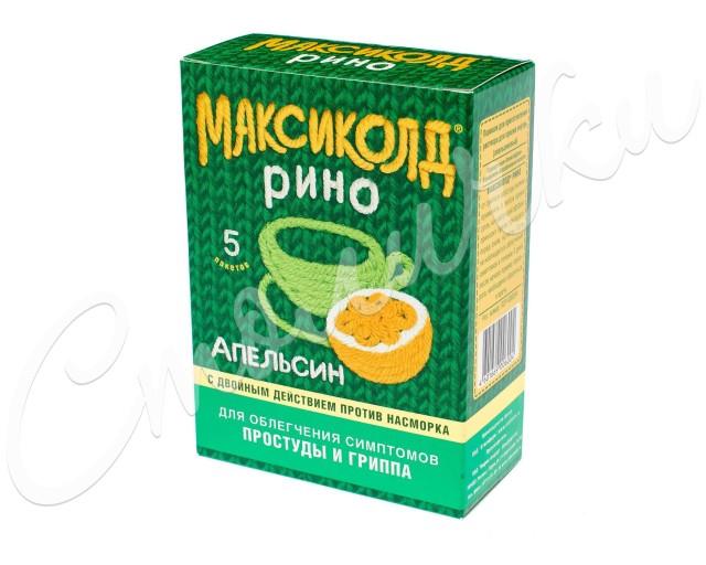 Максиколд Рино порошок для приготовления раствора внутрь Апельсин 15г №5 купить в Москве по цене от 156 рублей