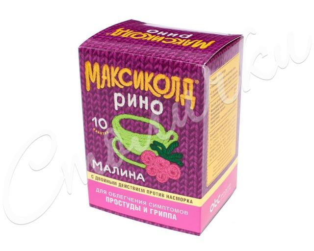 Максиколд Рино порошок для приготовления раствора внутрь Малина 15г №10 купить в Москве по цене от 240 рублей