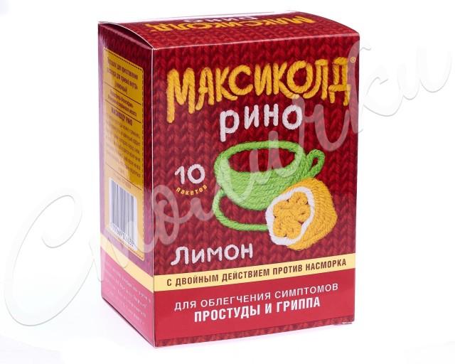 Максиколд Рино порошок для приготовления раствора внутрь Лимон 15г №10 купить в Москве по цене от 241 рублей