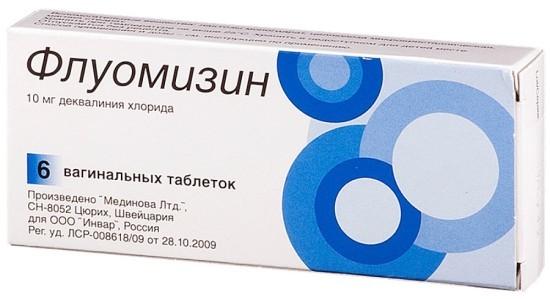 Флуомизин таблетки вагинальные 10мг №6 купить в Москве по цене от 538 рублей