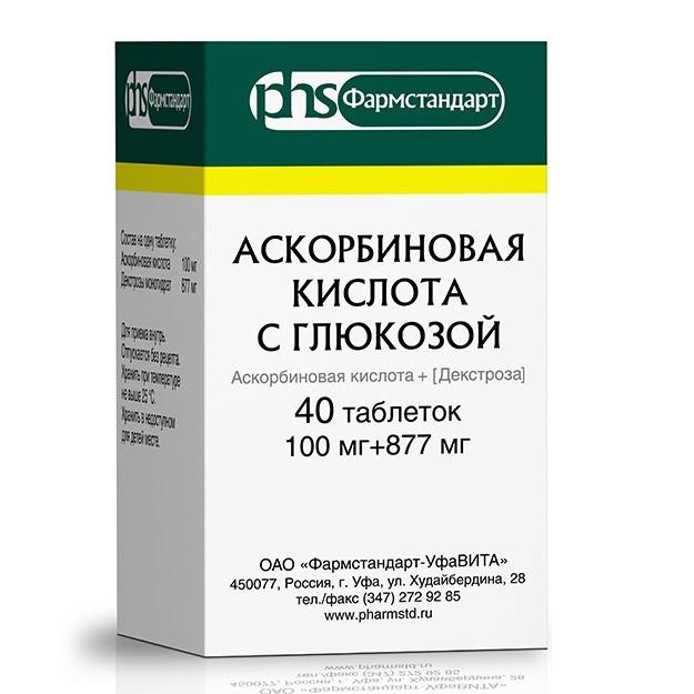 Аскорбиновая к-та с глюкозой ФСТ таблетки 100мг №40 купить в Москве по цене от 36 рублей
