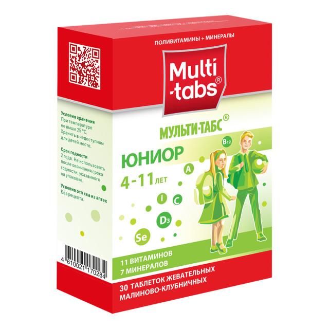 Мульти-табс Юниор Малина/клубника таблетки жевательные №30 купить в Москве по цене от 459 рублей