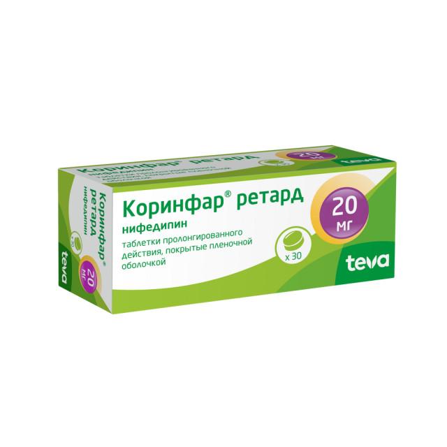Коринфар ретард таблетки п.о 20мг №30 купить в Москве по цене от 96 рублей