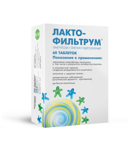Лактофильтрум таблетки 500мг №60 купить в Москве по цене от 424 рублей