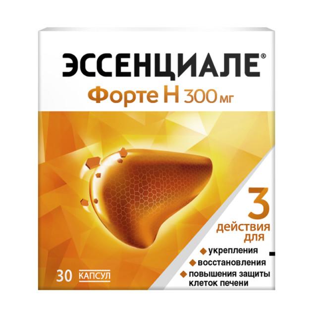 Эссенциале форте Н капсулы 300мг №30 купить в Москве по цене от 533 рублей