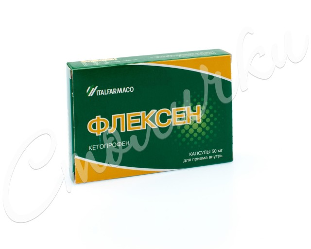 Флексен капсулы 50мг №30 купить в Москве по цене от 140.5 рублей