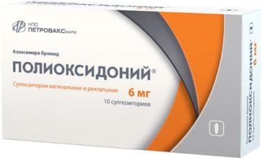 Полиоксидоний суппозитории вагинальные/ректальные 6мг №10 купить в Москве по цене от 925.5 рублей