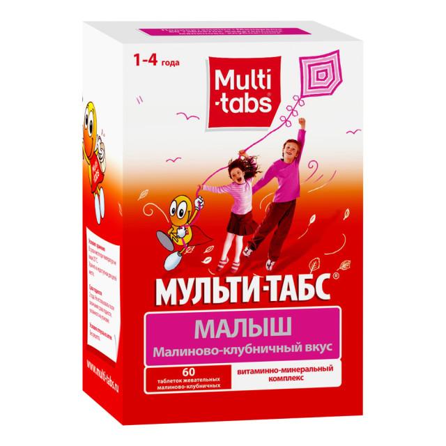 Мульти-табс Малыш Малина/клубника таблетки жевательные №60 купить в Москве по цене от 671 рублей