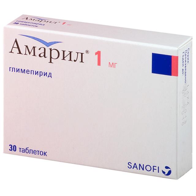 Амарил таблетки 1мг №30 купить в Москве по цене от 375 рублей